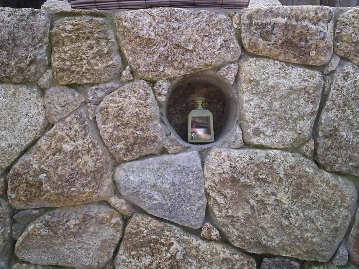 Granite_Stone_wall.2